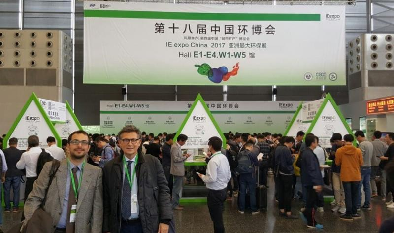 IE EXPO 2017 Shanghai